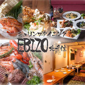 Shrimp Dining EBIZO 北千住