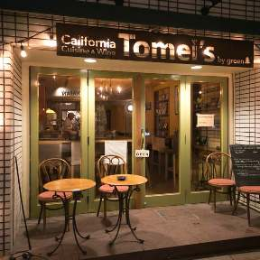 Tomei's by green