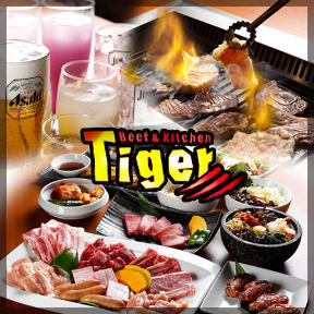Beef&Kitchen Tiger