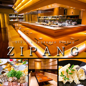 Stylish Japanese Dining ZIPANG 三宮本店