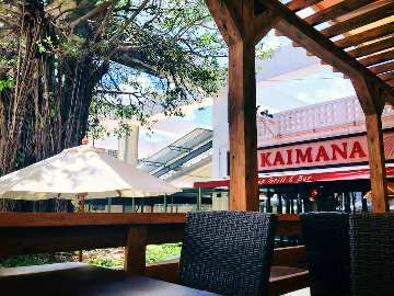 Rooftop Grill&Bar KAIMANA