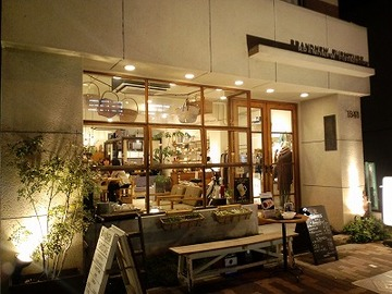 片町カフェ by BRANDNEW FURNITURE