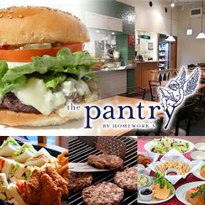 the pantry 丸の内店