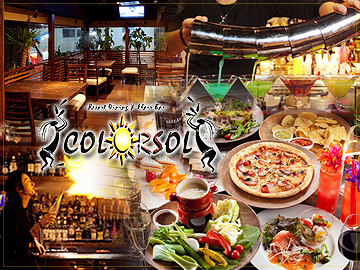 COLORSOL Resort Dining