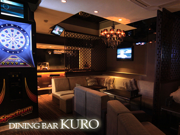 Dining Bar KURO