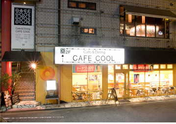 CAFE COOL