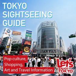 TokyoSightseenigGuide