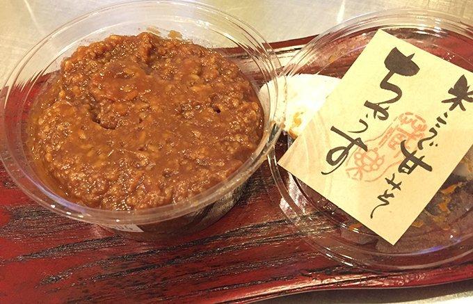 避暑地の高原リゾート「那須」で食べておくべきもの3つ