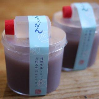 生姜シロップで2度美味しい!季節の生菓子 目黒東山「菓匠雅庵」の水ようかん