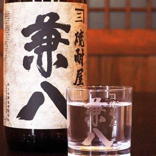 お酒好きしか知らない!?焼酎の美味しい飲み方「前割り」で飲みたい絶品焼酎5選