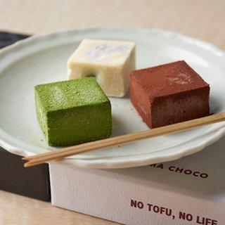 """""""NO TOFU , NO LIFE""""!! 絶妙な食感の「豆腐生チョコ」"""