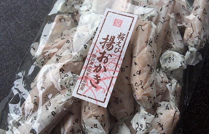 東京下町物語。情緒たっぷりなお店で味わう、ノスタルジックスイーツ3選