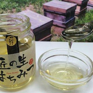 香りと味わいの鮮烈さに驚かされる!山口県の広大な自然でとれる「匠の生はちみつ」