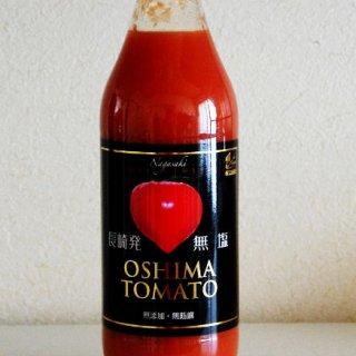 大島トマトの魅力を堪能できる!長崎・大島「オリーブベイホテル」のトマトジュース