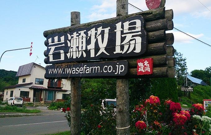 """北海道に行くなら買ってきて!出張のお土産にお願いしたい""""なまらうまいもの"""""""