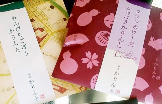 東京駅構内で迷わずサッと買える!絶対はずさない東京の菓子土産10選