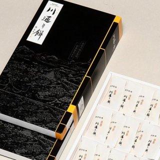 広島土産に迷ったらココ!広島駅ビルで絶対買いたいおすすめの広島土産3選
