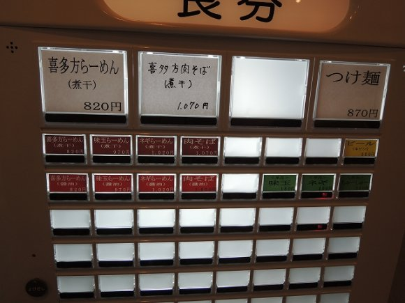 注文を受け粉から製麺!驚きのラーメン店「麺や七彩」へ急げ!