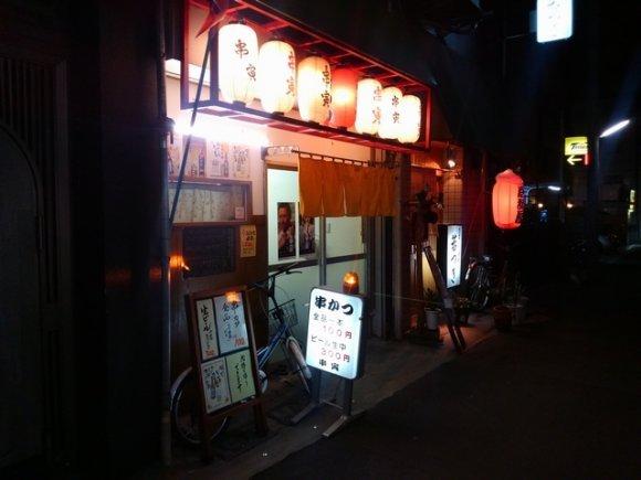 関西在住の食通がご指名!大阪で間違いなく旨い串カツ記事5選
