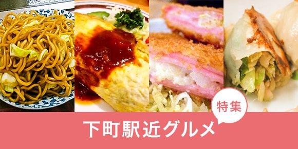 上野駅徒歩1分!名物のハムカツを肴に朝から飲める激安立飲み