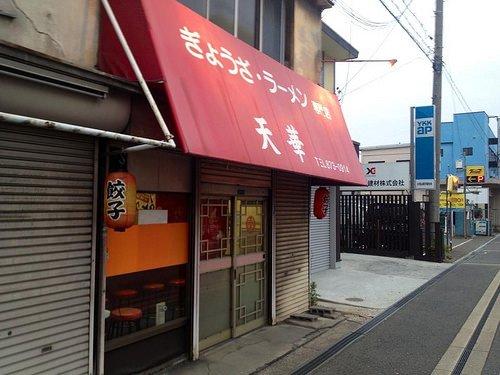 東大阪のローカル餃子!「丸正系」の人気店など徹底レポ7軒