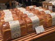 大人気の食パン専門店!2号店がグランフロント大阪にオープン