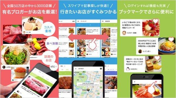 ラーメン通がおすすめ!今、京都で絶対食べるべき人気ラーメン店10軒