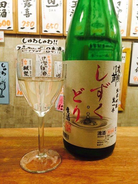 大阪グルメの本場!難波(なんば)で間違いなく美味しいおすすめ店7選