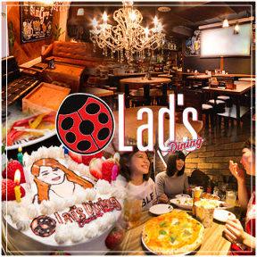 貸切パーティー Lad's GARAGE渋谷店