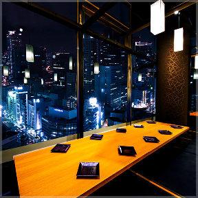 名古屋コーチンと海鮮和食夜景個室居酒屋 凛 名駅店