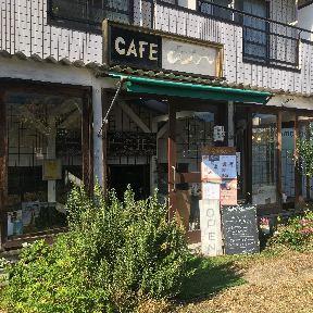 cafe air