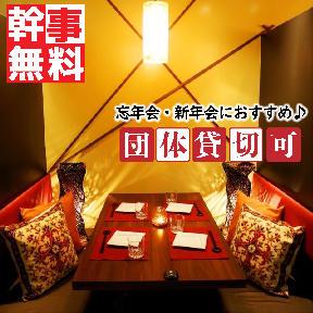 個室 居酒屋 三郎 水道橋店