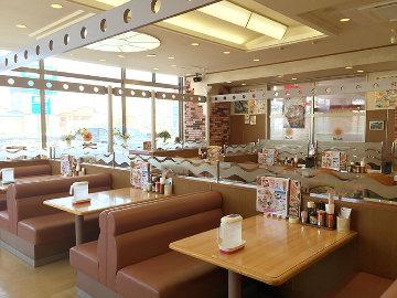 レストランひまわり プラザ店