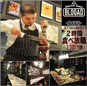 肉食べ放題 BLOGAD-ブロガド-札幌駅前
