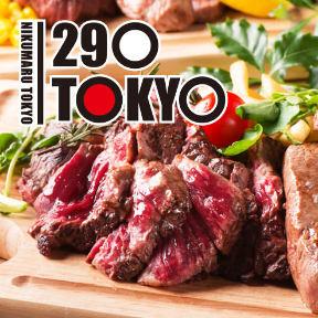 プライベート個室×肉バル29○(ニクマル)TOKYO 札幌駅前店