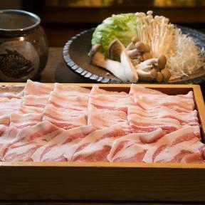 アグー豚しゃぶと沖縄料理安里家 OKINAWA
