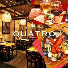 ITALIAN QUATRO京都駅前店