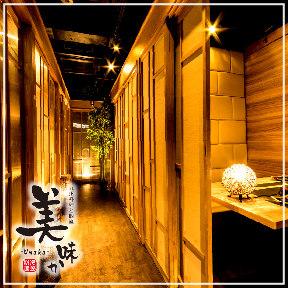 九州料理と完全個室 美味か新宿店