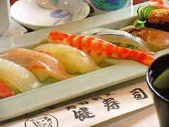 寿司・割烹 健寿司