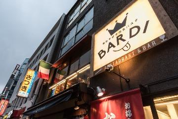 イタリアンレストラン×手打生パスタ BARDI【バルディ】池袋店