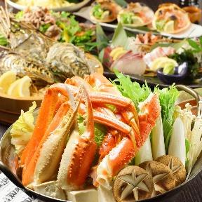 北海道レストラン 知床漁場リノアス八尾店