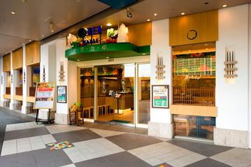 AEN TABLEユニバーサル・シティウォーク大阪店