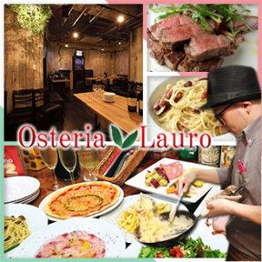Osteria Lauro 神保町 イタリアン