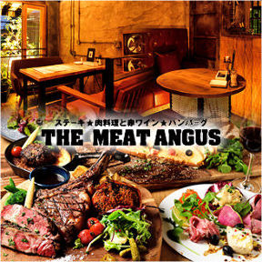 THE MEAT ANGUS 刈谷店