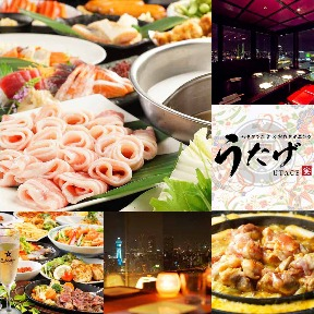 super view dining GRAND SEVEN あべの店