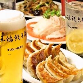 天鴻餃子房別館 東日本橋店