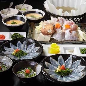 琉球すっぽん・泳ぎとらふぐ懐石福飯 那覇店