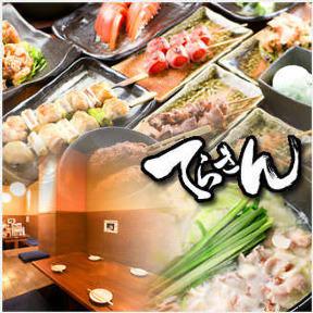 焼鳥&串揚げ食べ放題バードキング磐田本店