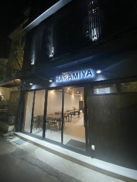 restaurant&bar HARAMIYA