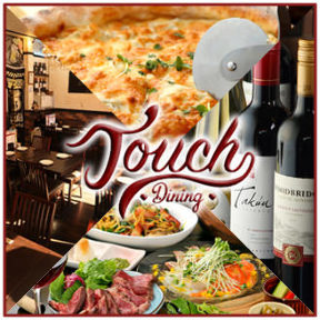 DINING TOUCH 穴守稲荷